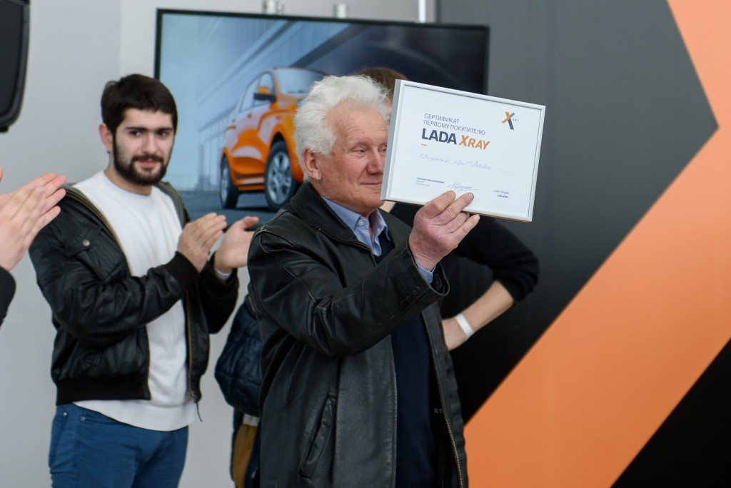 Сертификат первому покупателю