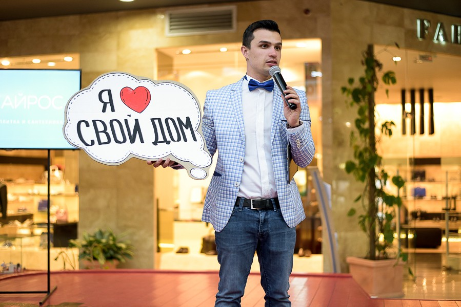 Кайрос презентация